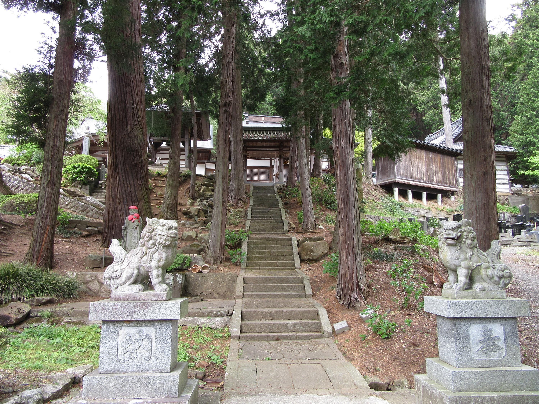 飯縄山常光寺