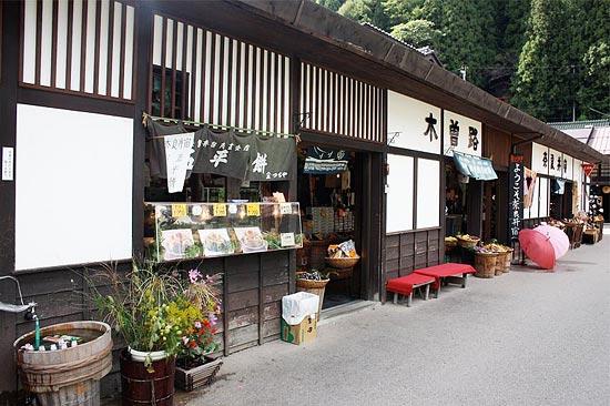 奈良井宿民芸会館