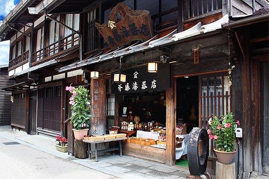 斎藤漆器店