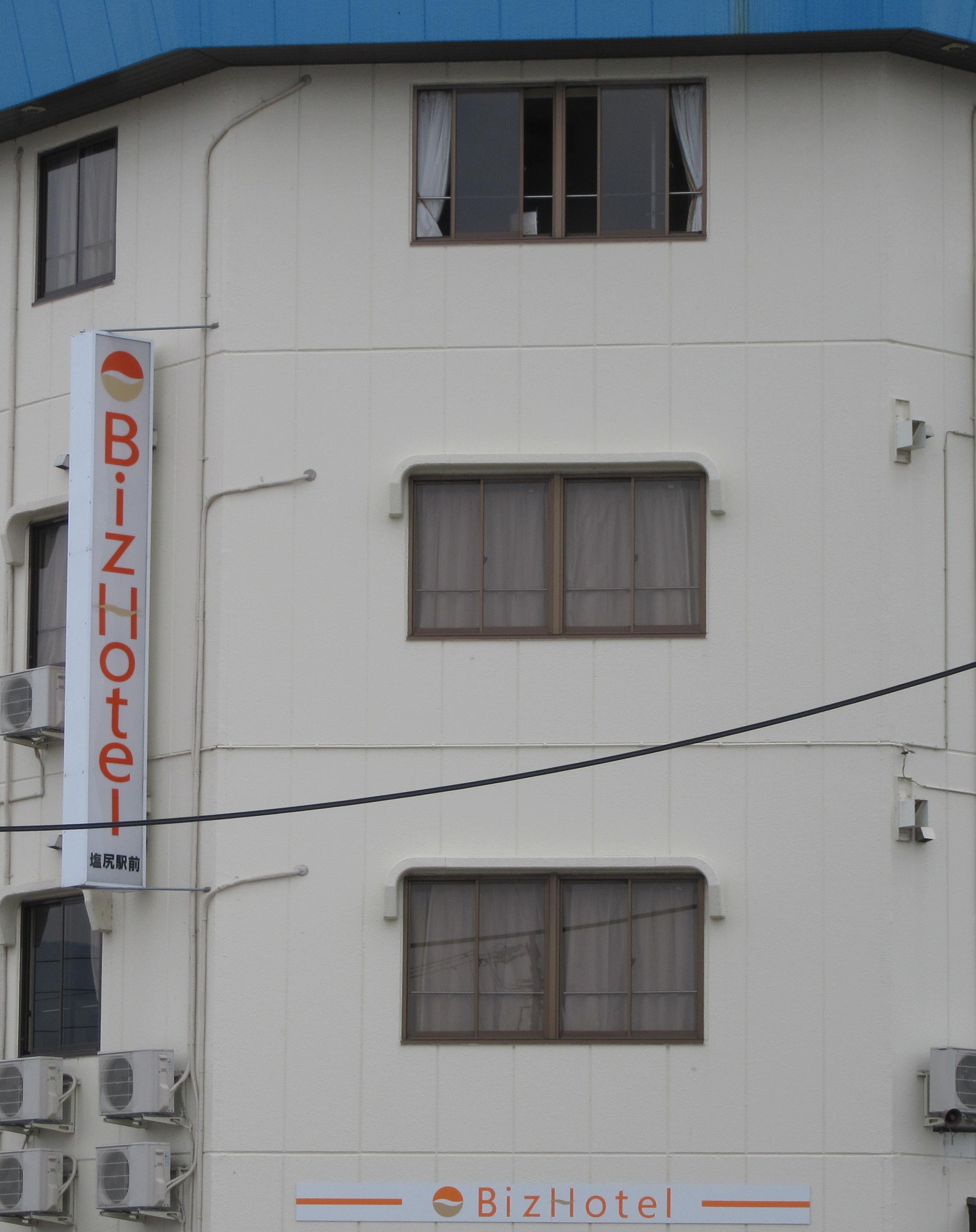BizHotel塩尻駅前