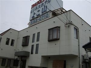 ビジネスホテル よこ山