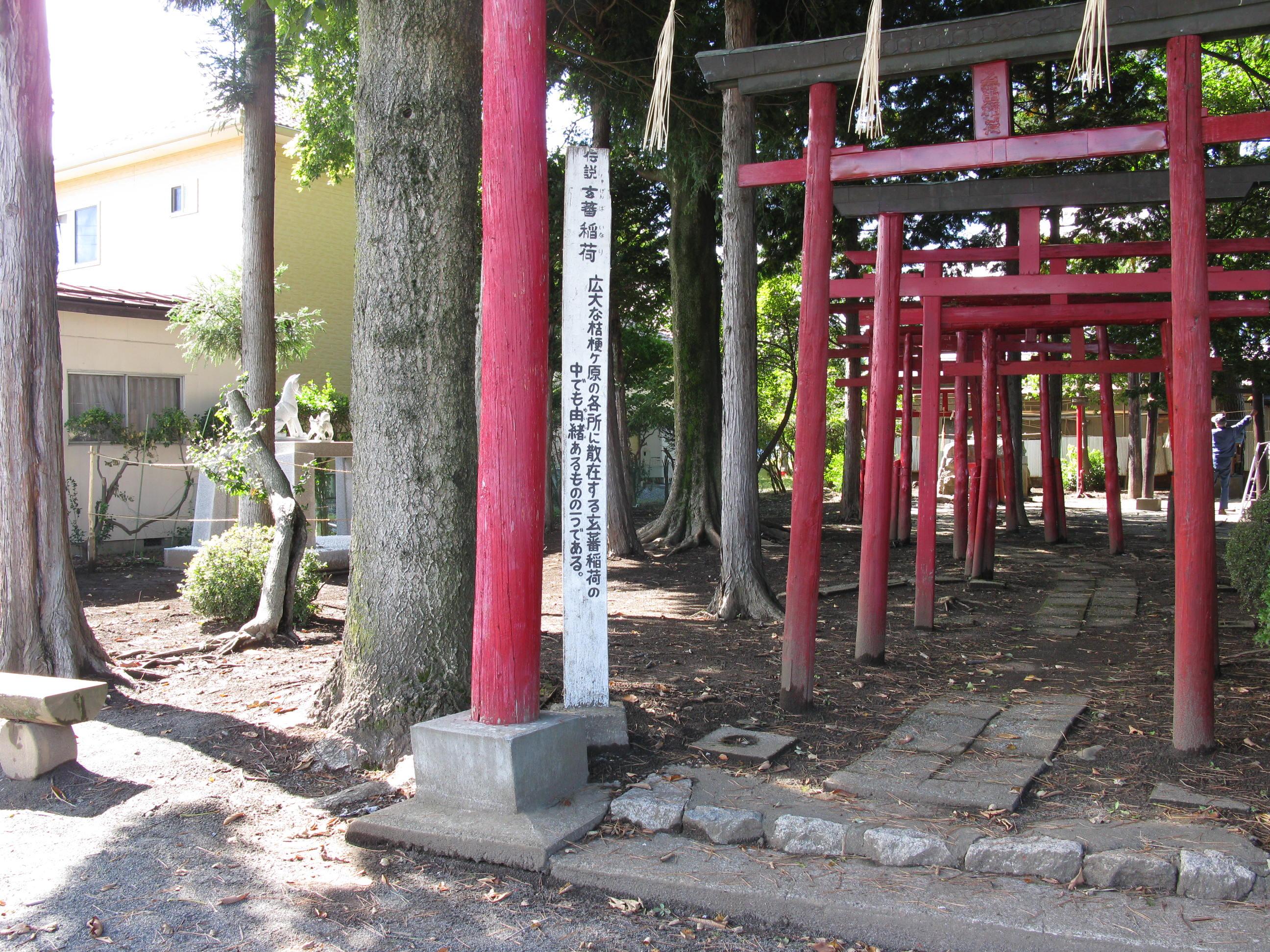 桔梗ヶ原神社と玄蕃之丞の石像