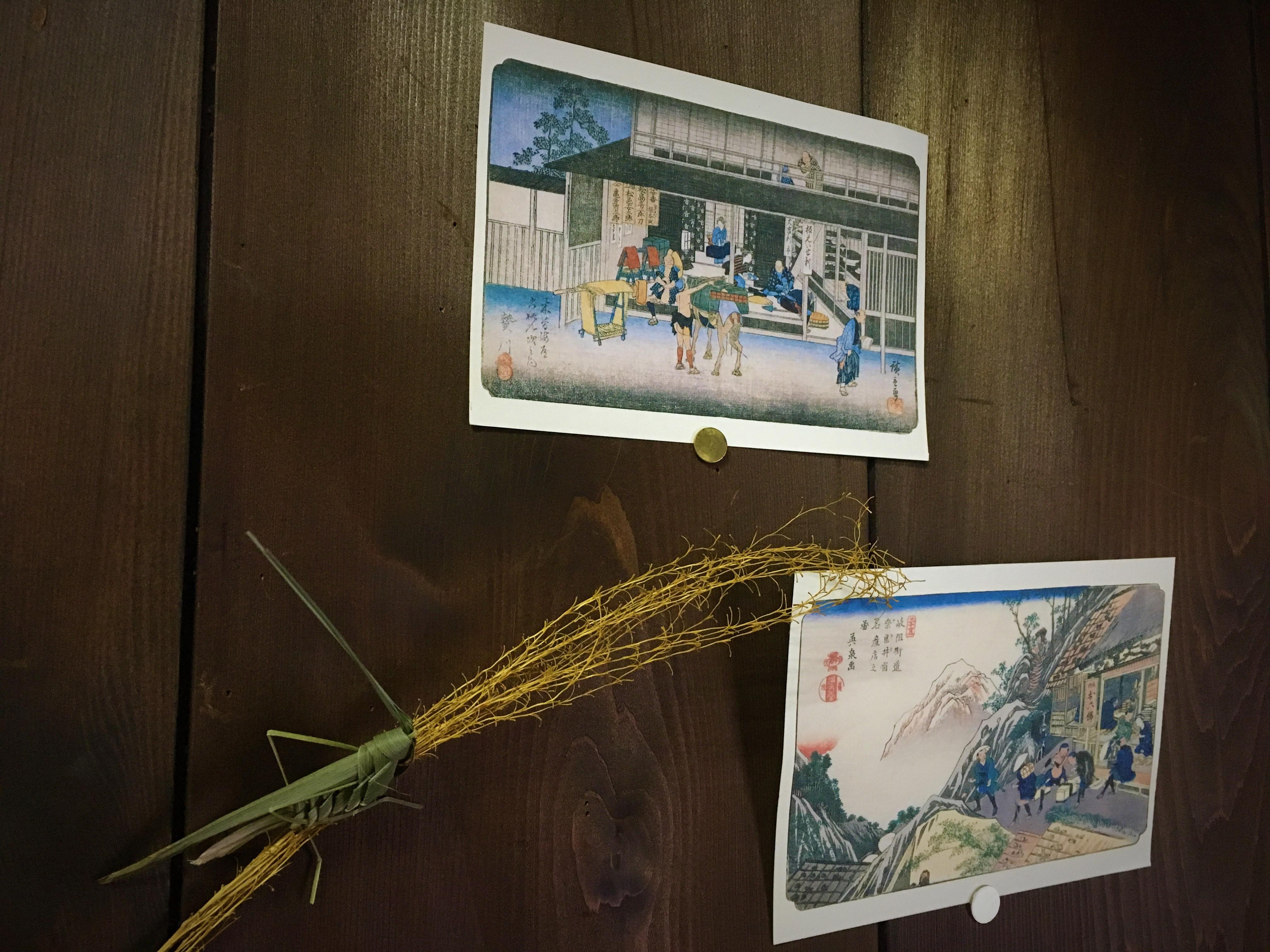奈良井宿・贄川宿 浮世絵はがき