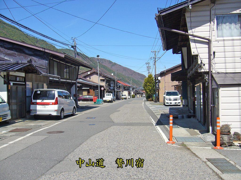 木曽路の出入口 中山道 贄川宿