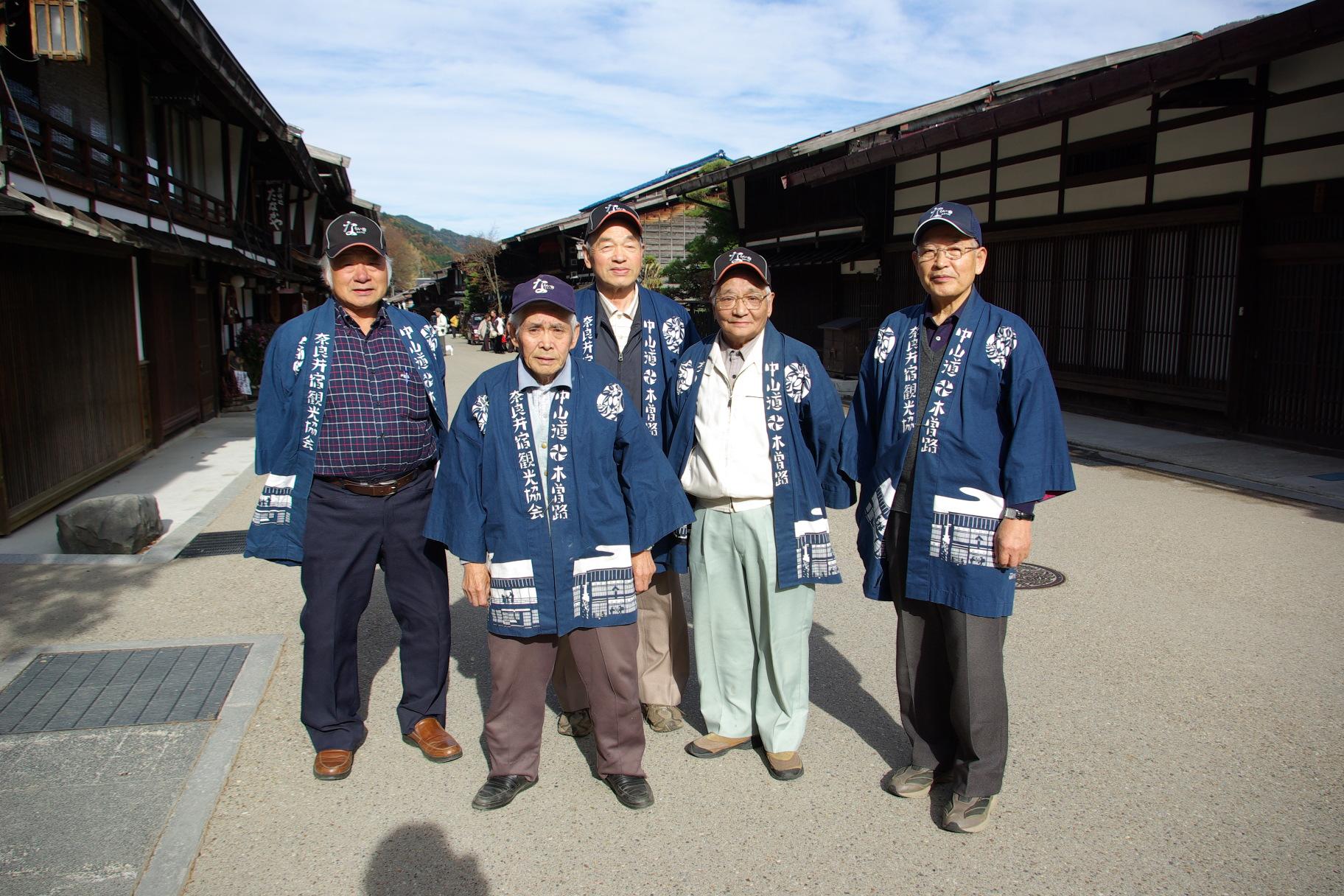 奈良井宿観光ガイド