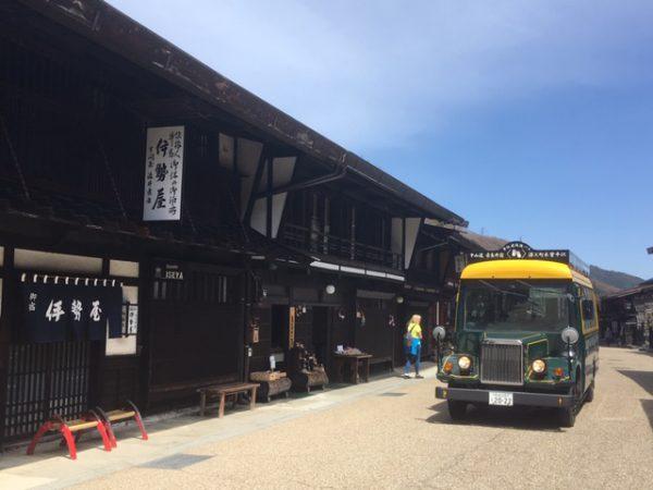 中山道奈良井宿~漆工町木曾平沢「重伝建周遊バス」