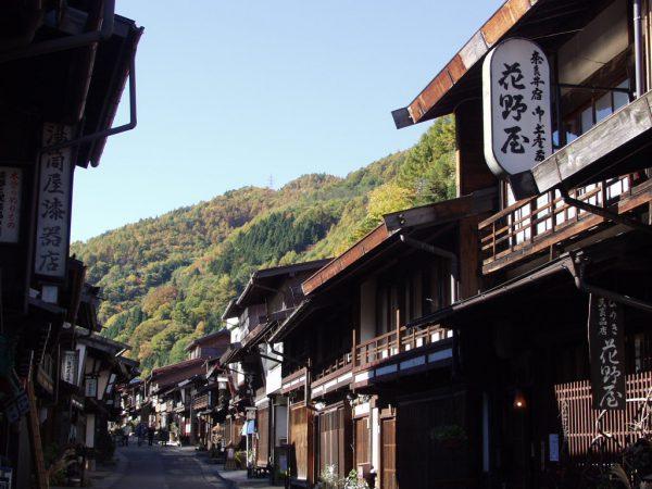 歴史と浪漫「中山道を歩く」ウォーキングイベント【満員御礼】
