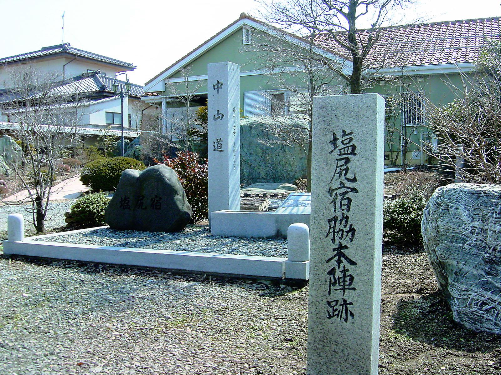 中山道街道ウォーキング【開催延期】
