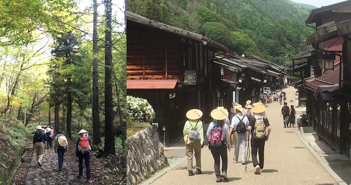 ふっこう割でおトクに地元応援!<長野県にお住いの方限定の旅>街道ウォーキング