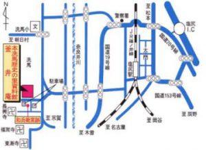 本洗馬歴史の里(釜井庵・資料館)