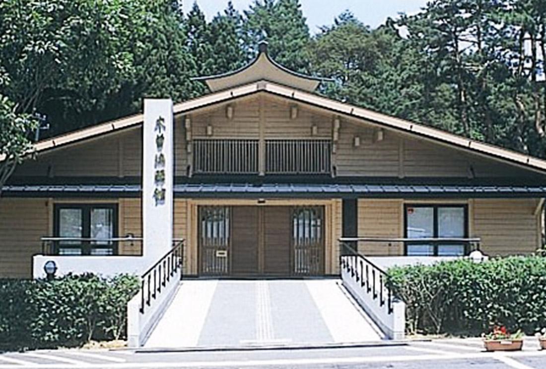木曽漆器館