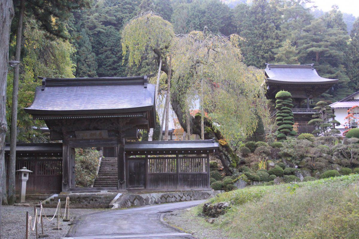 青松山 長興寺