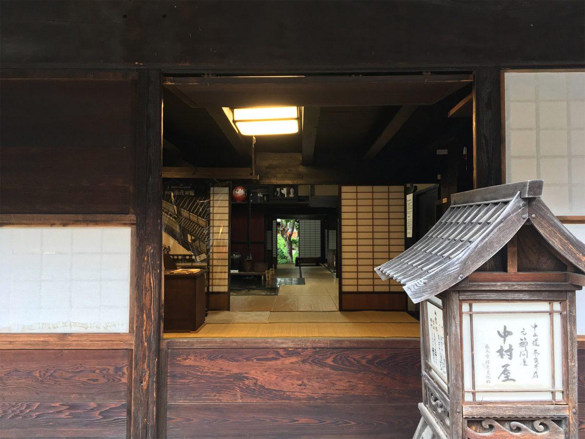 奈良井町家独特の間取り