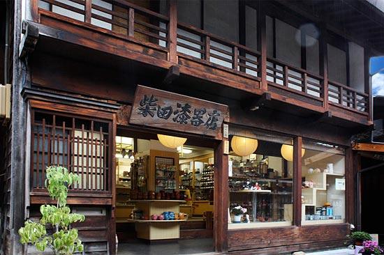 柴田漆器店